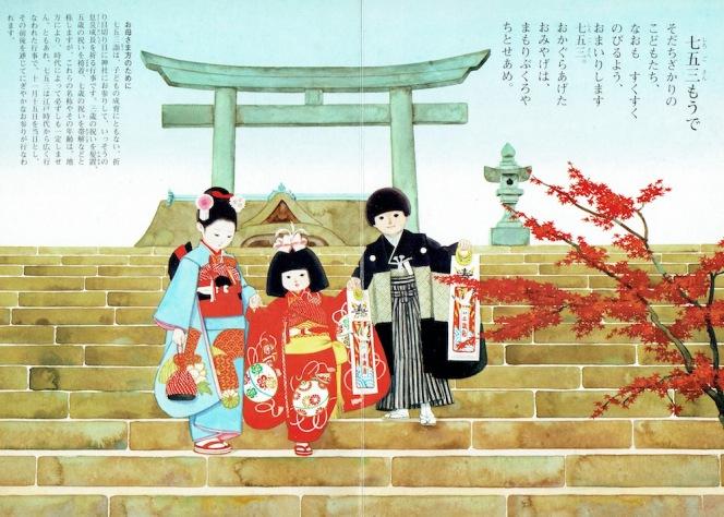 Blog 6 - Shichi-Go-San spread from Omiya to Kamisama